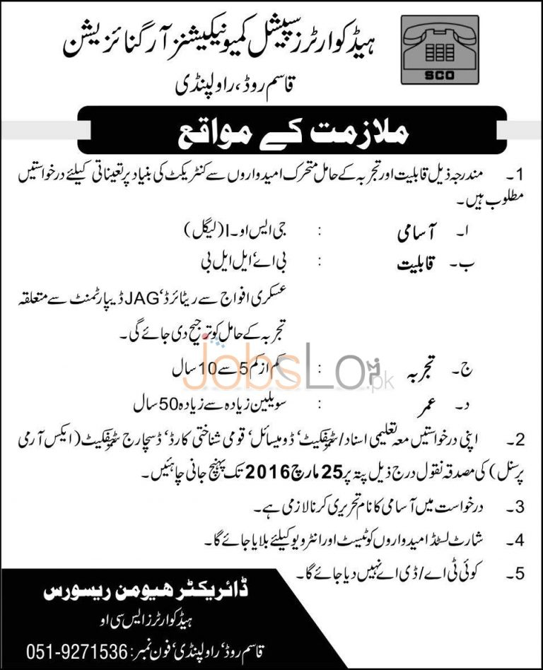 Headquarters Special Communication Organization Rawalpindi Jobs 15 March 2016 For GSO (Legal)