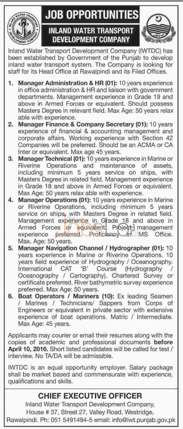 Inland Water Transport Development Company Rawalpindi Jobs 2016 Apply Online