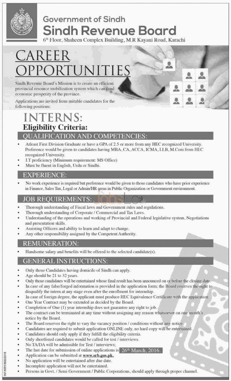 Sindh Revenue Board Karachi Jobs 11 March 2016 Apply Online www.srb.gos.pk