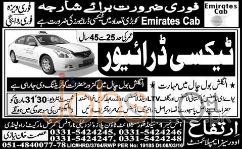 Taxi Driver Required 2016 in Sharjah Latest Advertisement