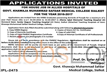 Recruitment Offers in Govt Khawaja M.Safdar Medical College 2016/2017 Sialkot Latest