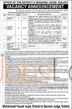 Employment Offers in District & Session Court 2016 Sialkot Eligibility Criteria