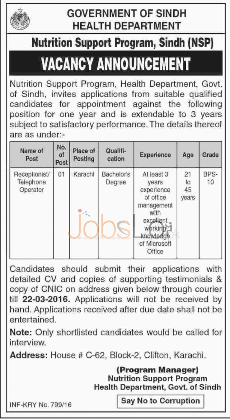 Situations Vacant For Receptionist/Telephone Operator 11 March 2016 in Sindh Health Department Karachi