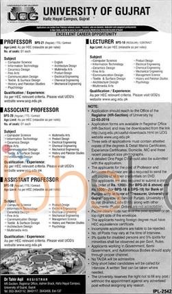 University Of Gujrat Lecturer, Professor Jobs 2016 Application Form Download Online