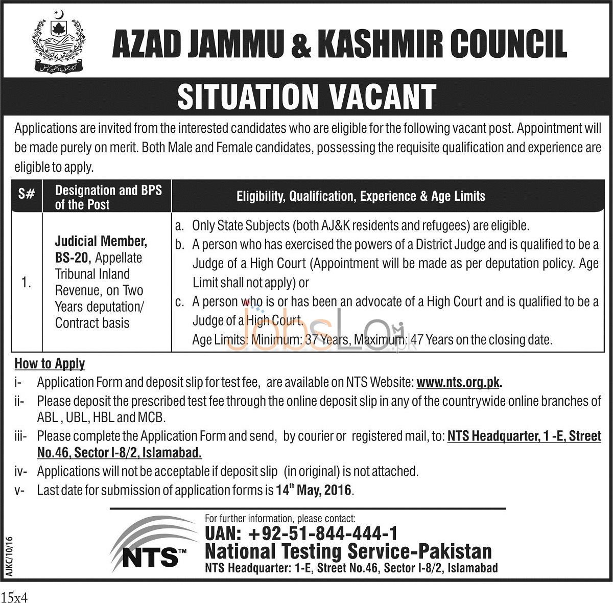 AJK Council Jobs