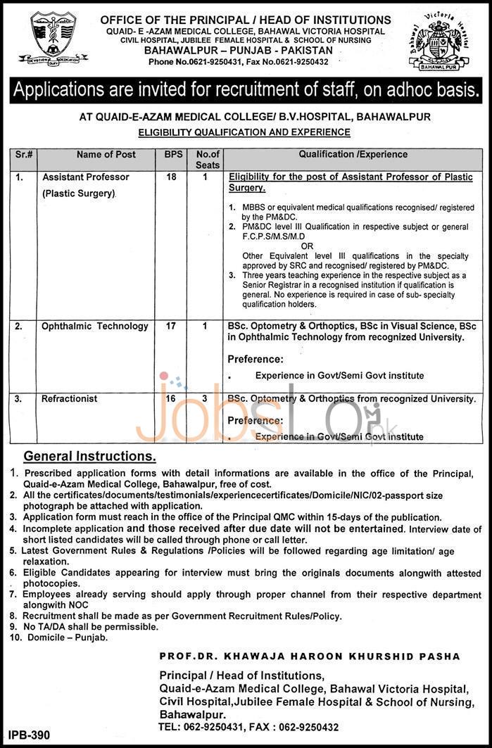 Quaid-e- Azam Medical College Bahawalpur Jobs 2016 For Assistant Professor Eligibility Criteria