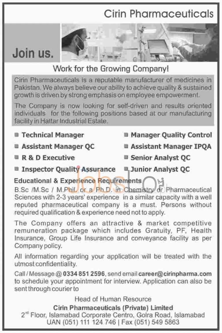 Cirin Pharmaceutical Islamabad Jobs April 2016 For Technical Manager Apply Online