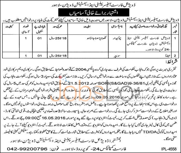 Divisional Forest Office Lahore Jobs April 2016 Test & Interview Schedule