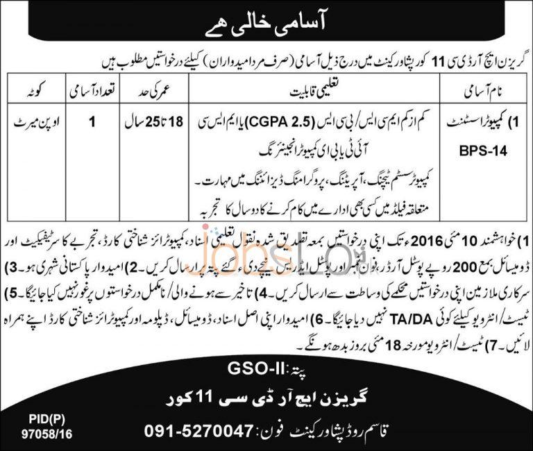 Garrison HRDC 11 Core Peshawar Jobs April 2016 For Computer Assistant BPS-14