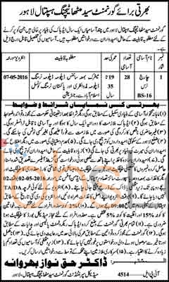 Govt Syed Mitha Teaching Hospital Lahore Jobs 2016 For Charge Nurse
