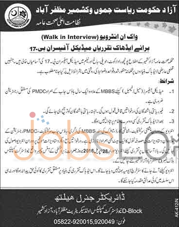 Health Department Jobs