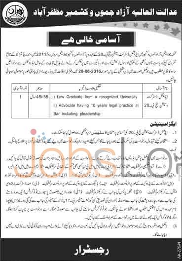 AJK & Muzaffarabad High Court Jobs 1 April 2016 For Additional Distt Session Judge Latest