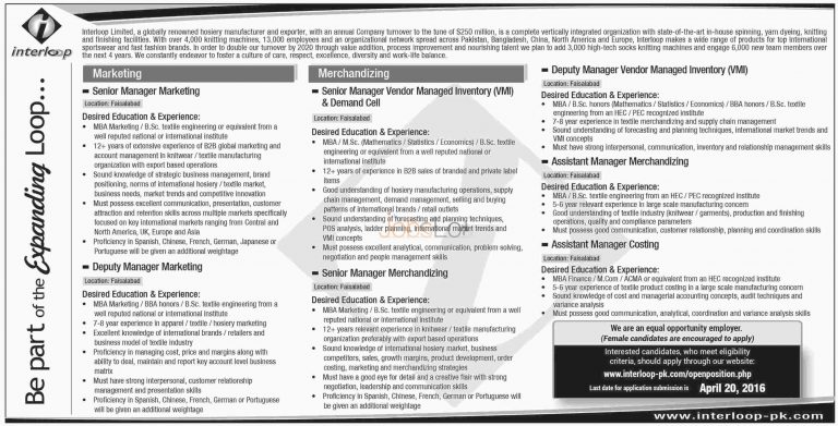 Interloop Faisalabad Jobs April 2016 For Sr. Manager Apply Online www.interloop-pk.com
