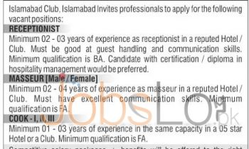 Islamabad Club Jobs April 2016 For Receptionist Cook Males & Females Latest