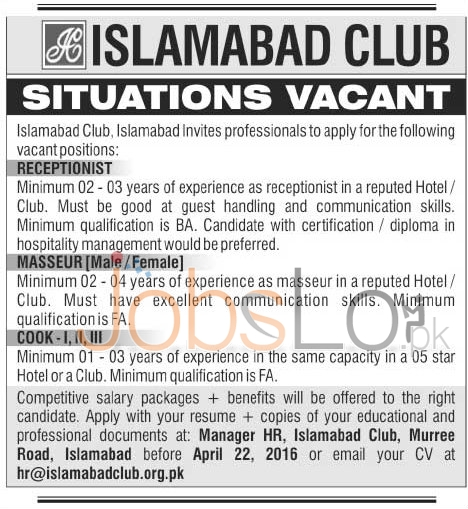 Islamabad Club Jobs