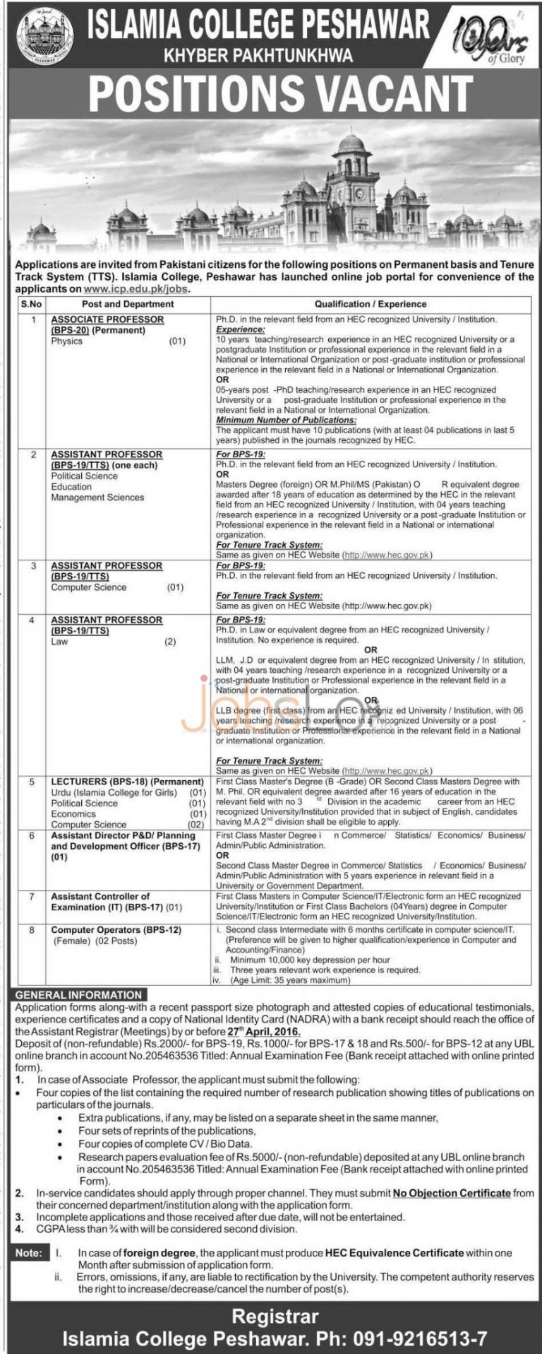 Islamia College Peshawar Jobs April 2016 For Teaching & Non Teaching Staff Application Form