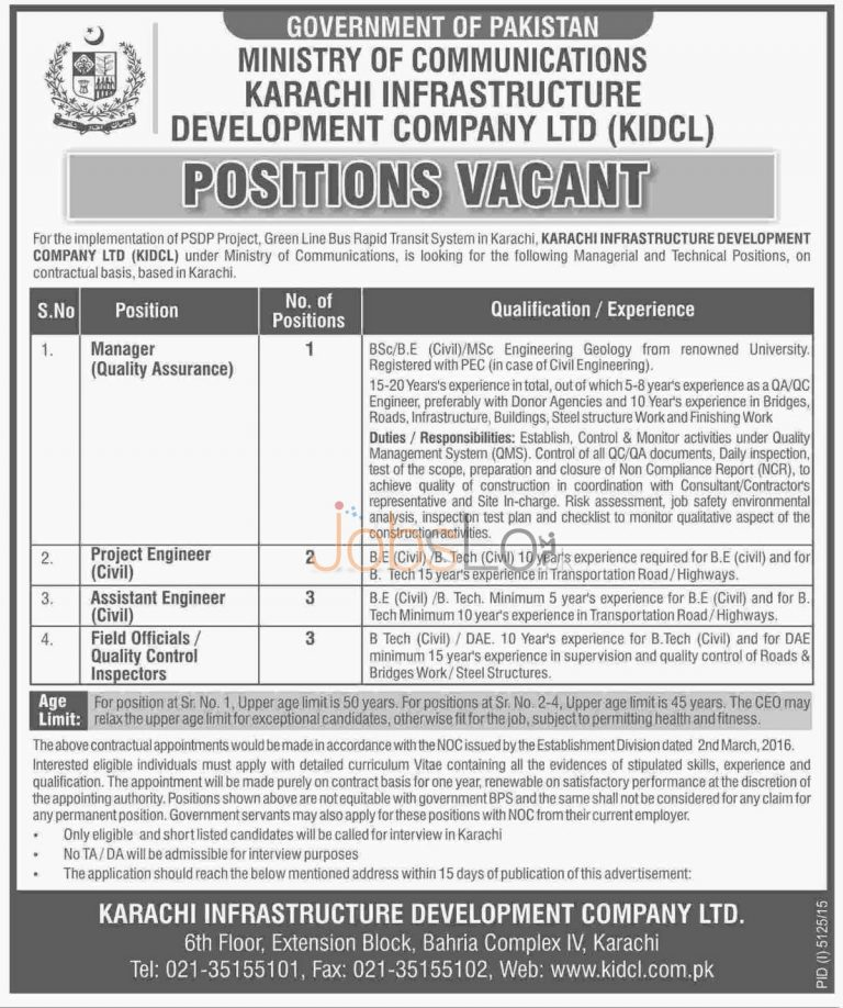 KIDCL Karachi Jobs 01 April 2016 For Technical & Managerial Positions