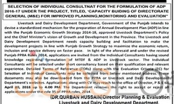 Livestock & Dairy Development Department Lahore Jobs 2016 For Consultants