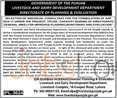 Livestock & Dairy Development Department Lahore Jobs 2016 For Consultants