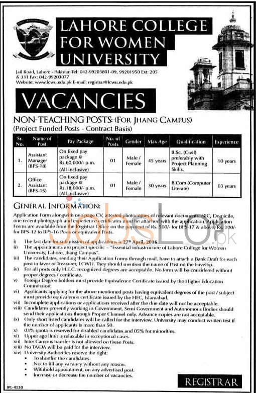 LCWU Jobs April 2016 For Non- Teaching Staff Vacancies Latest