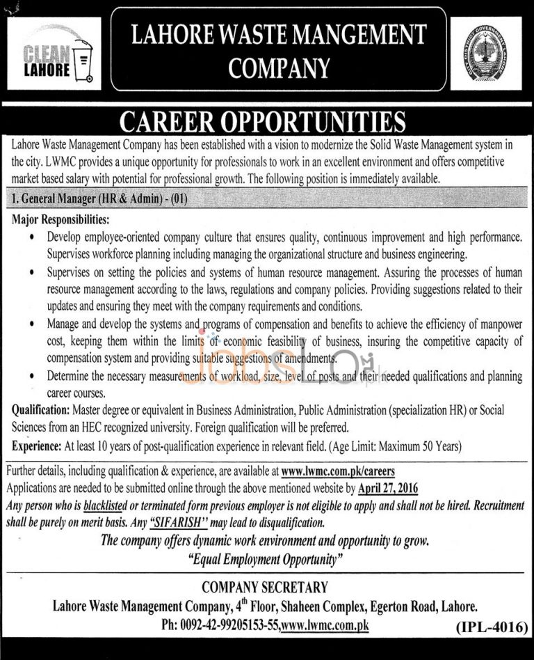 LWMC Lahore Jobs April 2016 For General Manager Apply Online www.lwmc.com.pk