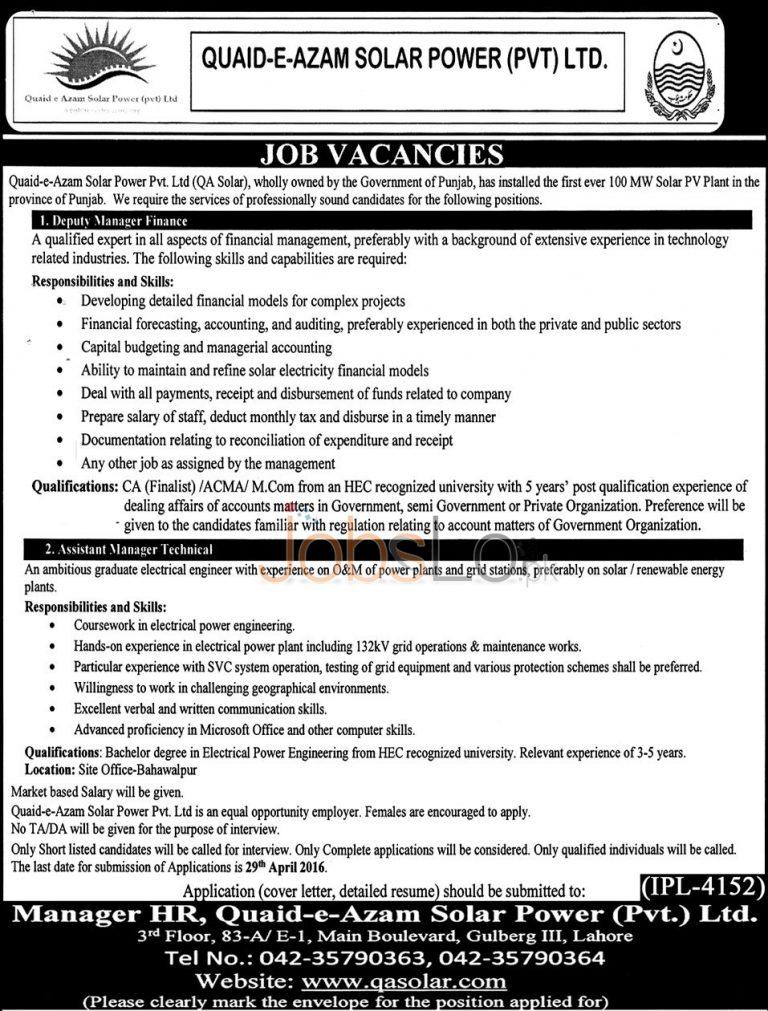 Quaid-e-Azam Solar Power Company Lahore Jobs April 2016 For Deputy Manager