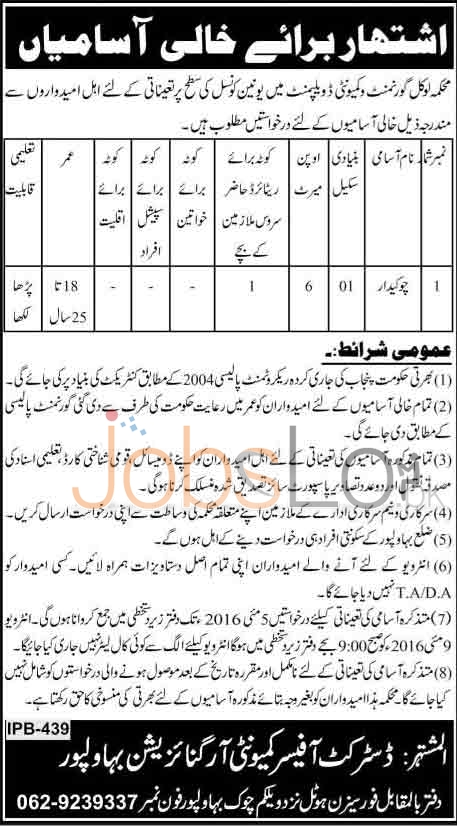 Local Govt  & Community Department Jobs