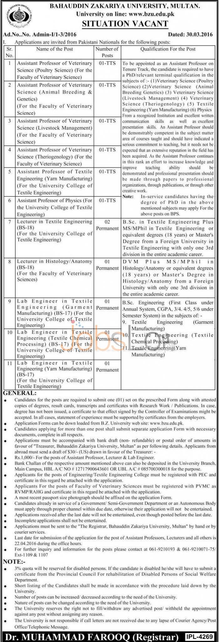 Bahauddin Zakariya University Multan Jobs April 2016 Application Form www.bzu.edu.pk