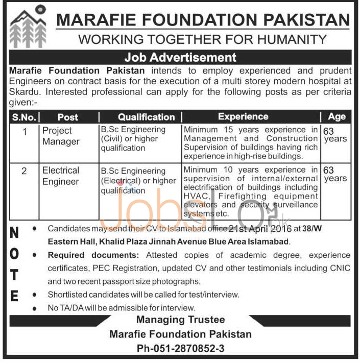 Marafie Foundation Skardu Jobs April 2016 For Project Manager Eligibility Criteria