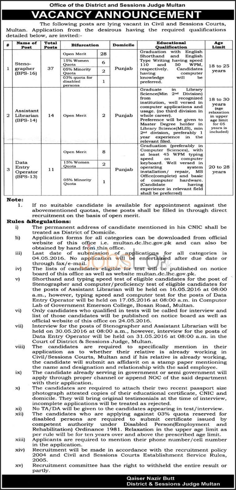 District & Session Court Multan Jobs April 2016 For Stenographer Application Form Download