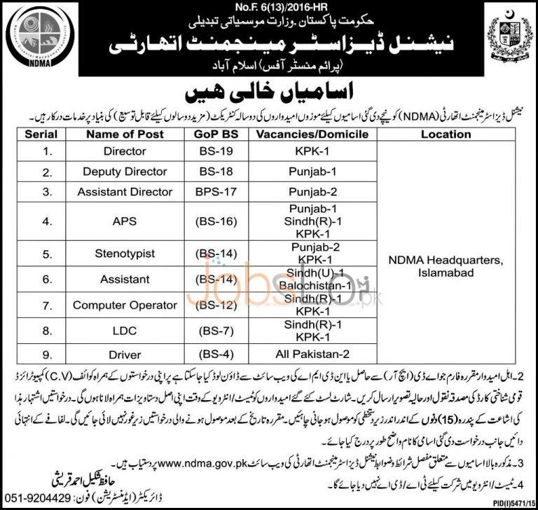 NDMA Islamabad Jobs April 2016 Application Form www.ndma.gov.pk