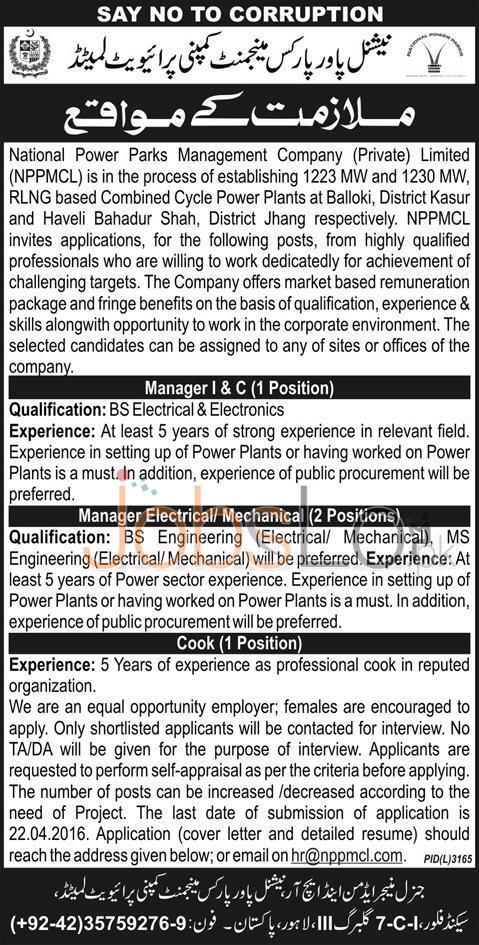 National Power Parks  Management Company Pvt Ltd Jobs 2016 Eligibility Criteria