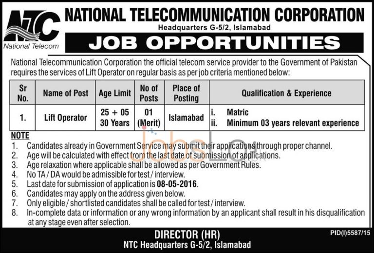 National Telecommunication Corporation Islamabad Jobs April 2016 Career Opportunities