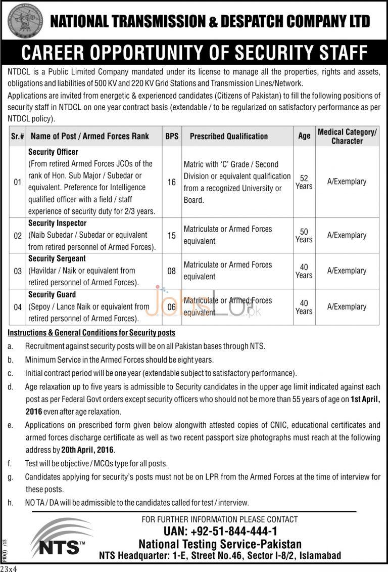 NTDCL Jobs April 2016 NTS Test & Interview Schedule for Security Staff