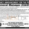 ODGCL Islamabad Jobs April 2016 for General Manager Eligibility Criteria