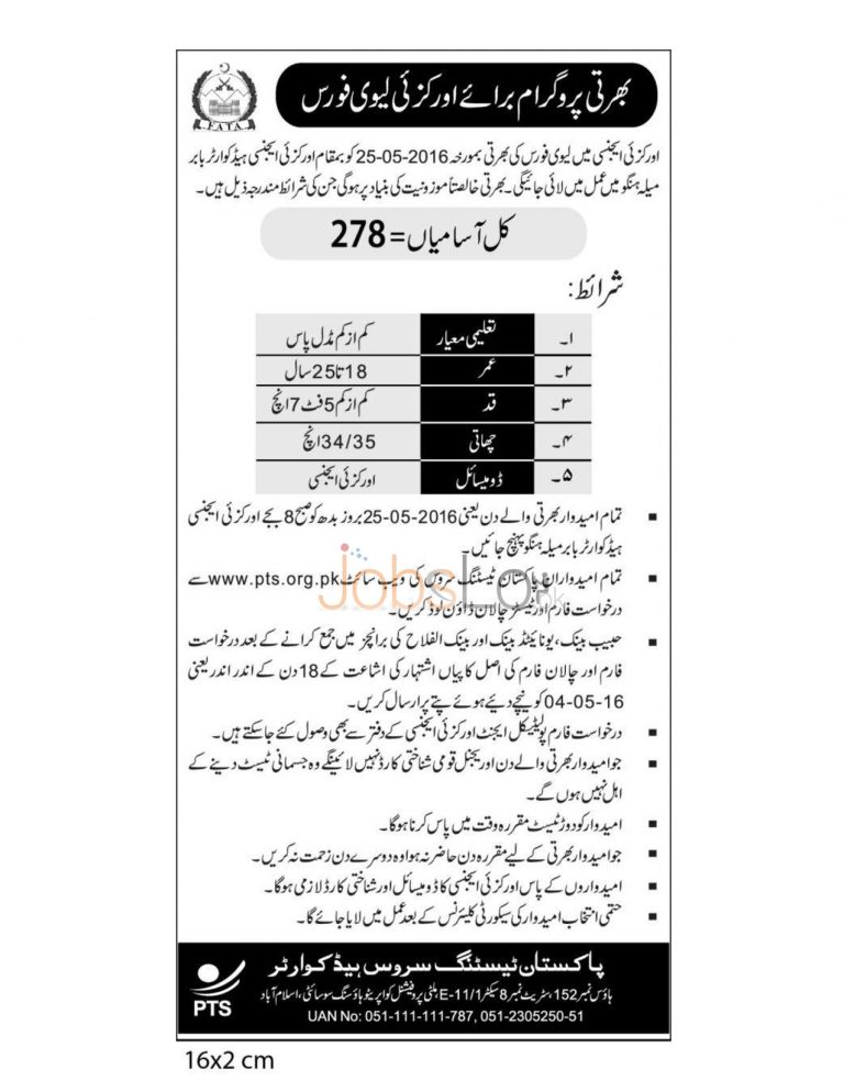 Orakzai Agency Levies Force Jobs 2016 PTS Application Form Download Online