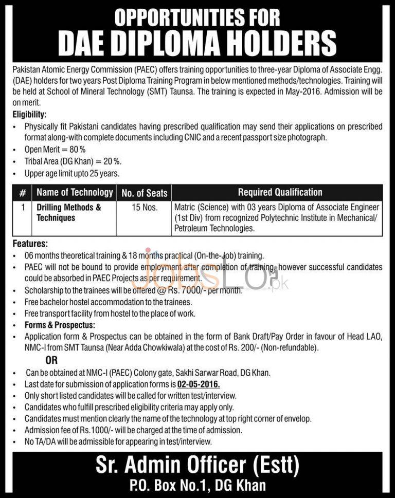 Pakistan Atomic Energy Commission PAEC DG Khan Jobs 2016 DAE Training Offers