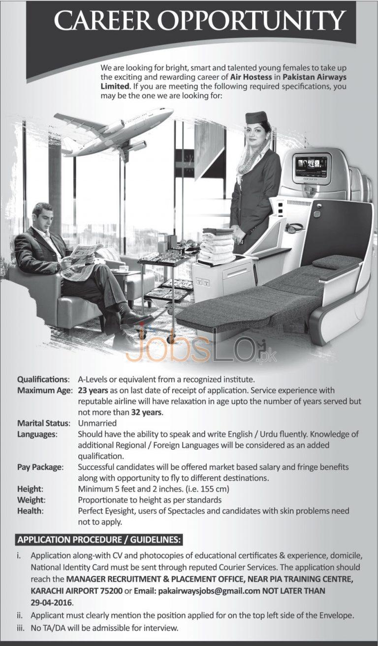 Air Hostess Jobs in Pakistan Airways 2016 Apply Online Latest Add