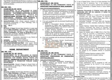 PPSC Agriculture Jobs 2016 For Statistical & Agriculture Officer Apply Online