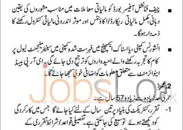 Pakistan Reinsurance Company Ltd Karachi Jobs 2016 For CFO Apply Online Latest