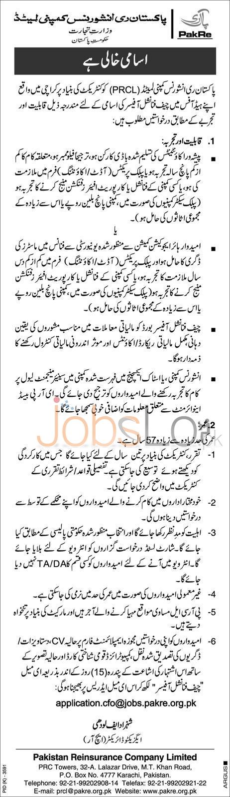 PRCL Jobs