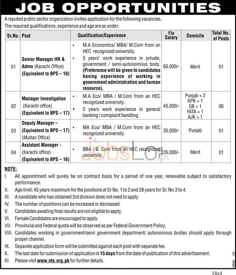 Public Sector Organization Jobs April 2016 in Karachi Multan NTS Application Form