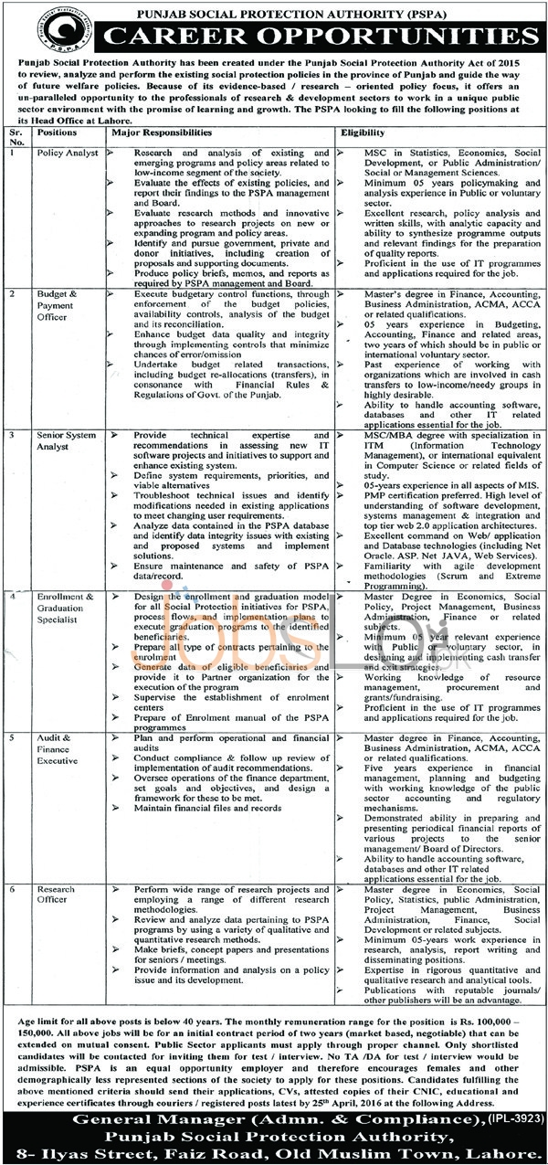 Punjab Social Protection Authority Lahore Jobs April 2016 Career Opportunities