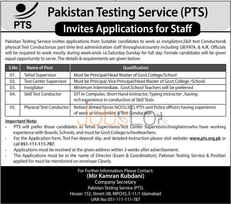 Pakistan Testing Service PTS Jobs April 2016 Application Form www.pts.org.pk