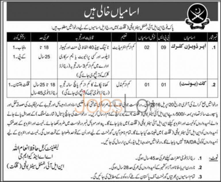 Pakistan Army NLI Regimental Centre Gilgit Jobs April 2016 For UDC Latest