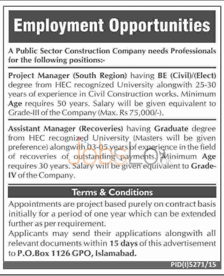 Public Sector Construction Company Pvt Ltd Islamabad  Jobs 2016 For Project Manager