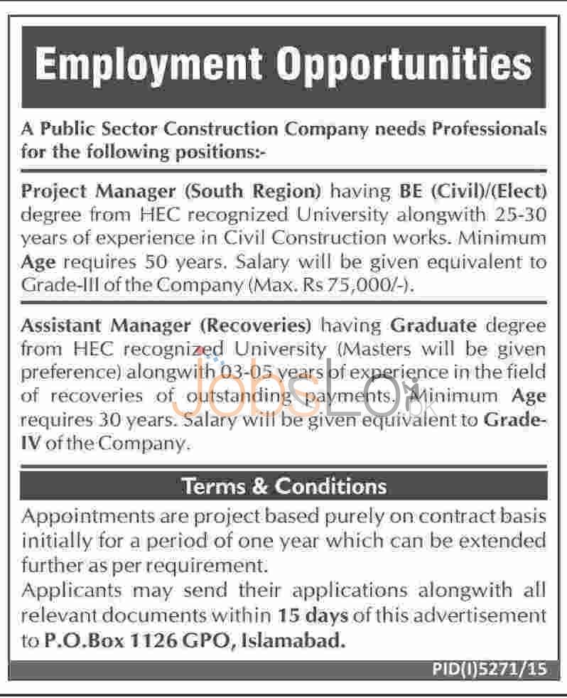 Public Sector Construction Company Jobs