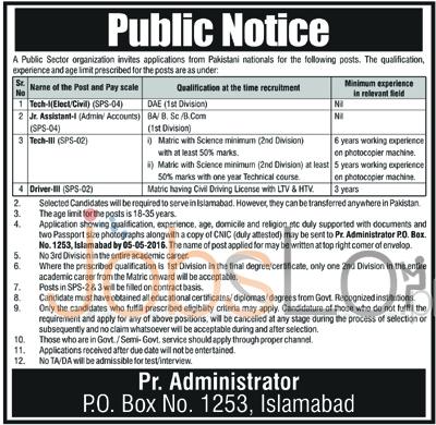 Public Sector Organization Islamabad Jobs April 2016 For Technician Eligibility Criteria