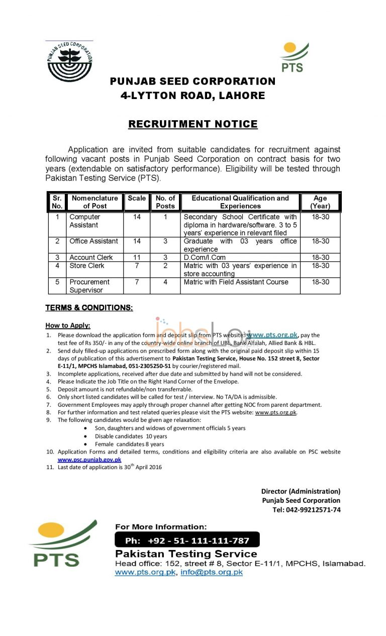 Punjab Seed Corporation Lahore Jobs April 2016 PTS Application & Challan Form Download Online