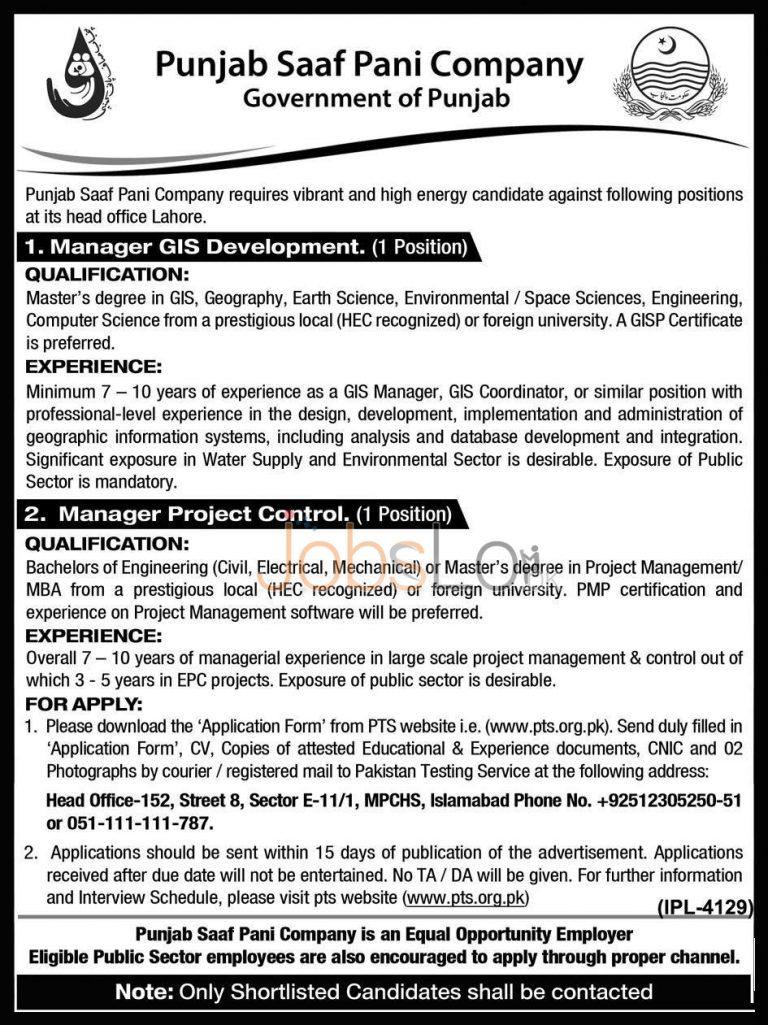 Punjab Saaf Pani Jobs April 2016 For Manager PTS Application Form Download Online